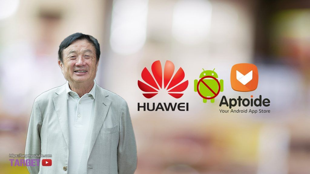 Huawei is ready to replace google play store with aptoid